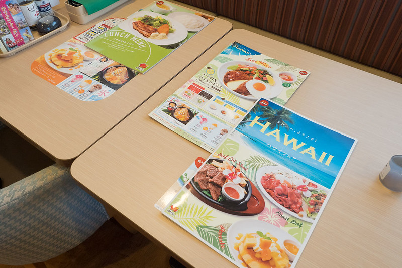 GUSTO_HAWAII_LOCOMOCO-2