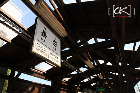 Japan_1380