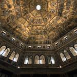 Inside the Bapistry