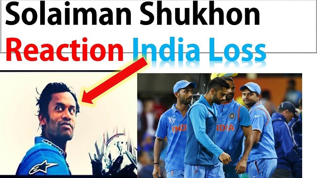 Solaiman Shukhon React On Loosing India-Srilanka Beat Indi