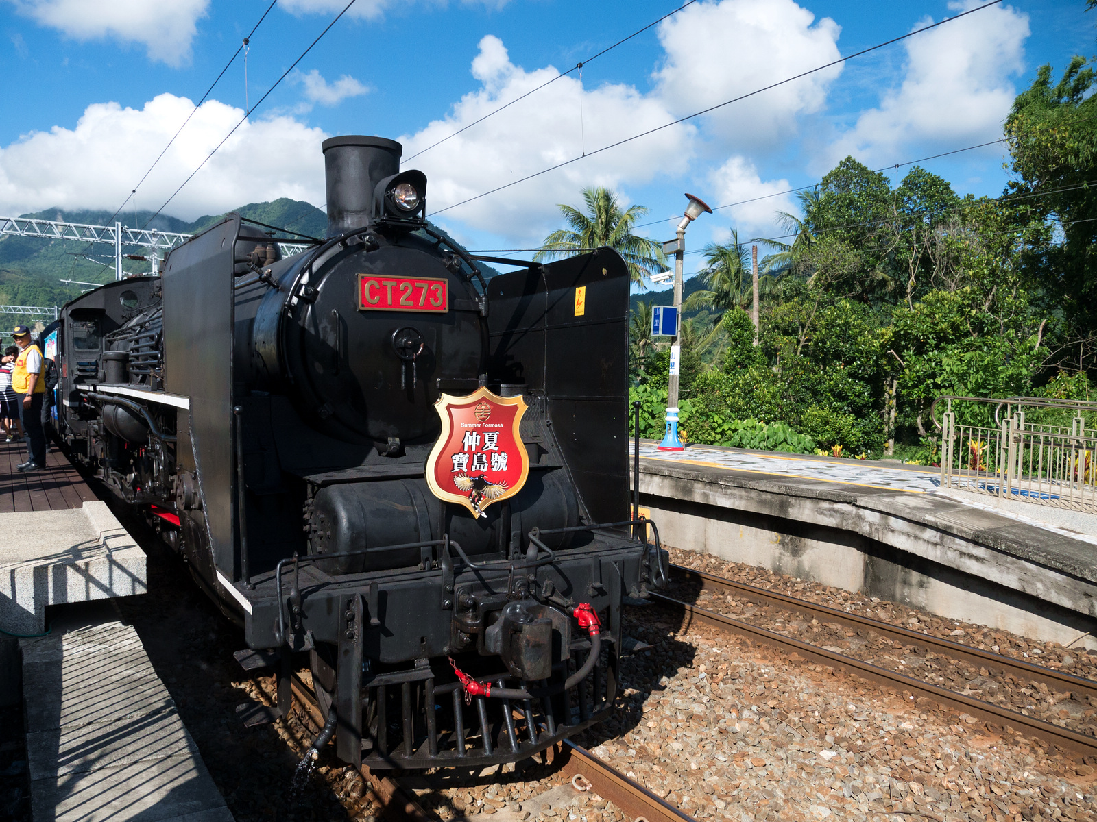 P1220592-s