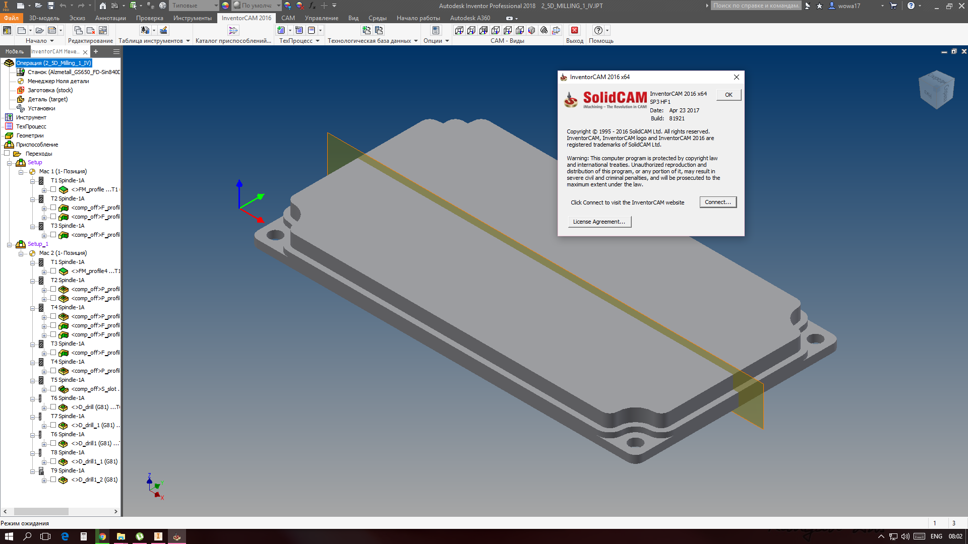 Machining with Inventorcam 2016 SP3 64bit full license