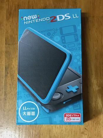 ニンテンドー2DS LLのパッケージ