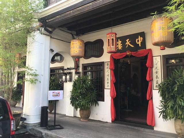 中華な建物