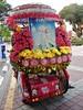 Flower Power Rickshaw