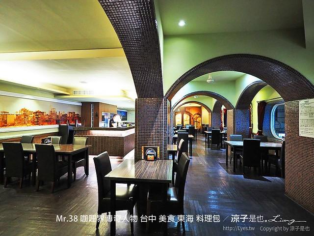 Mr.38 咖哩界傳奇人物 台中 美食 東海 料理包 52