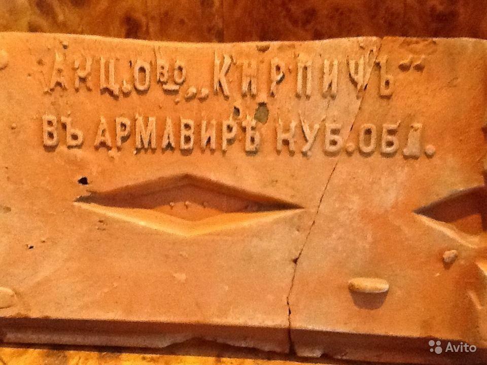 армавир 2