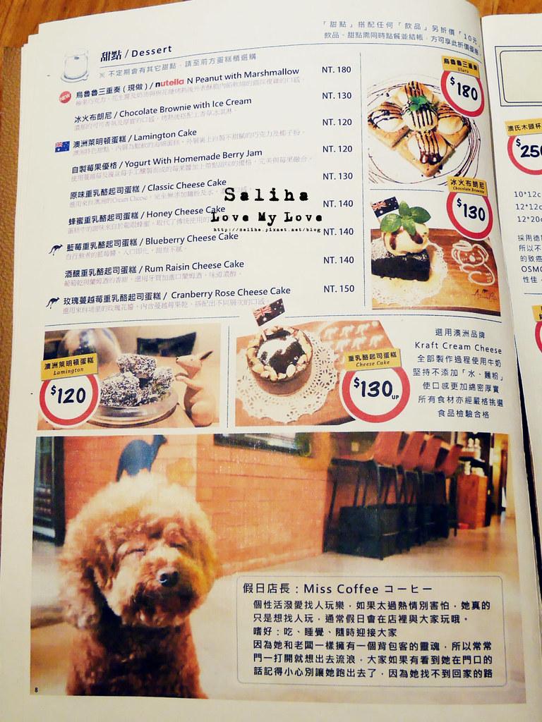 台北中山區咖啡館推薦Aussie Cafe 澳氏咖啡早午餐菜單menu