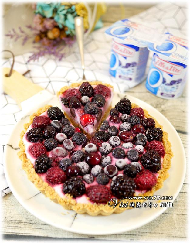 0601優格藍莓派097