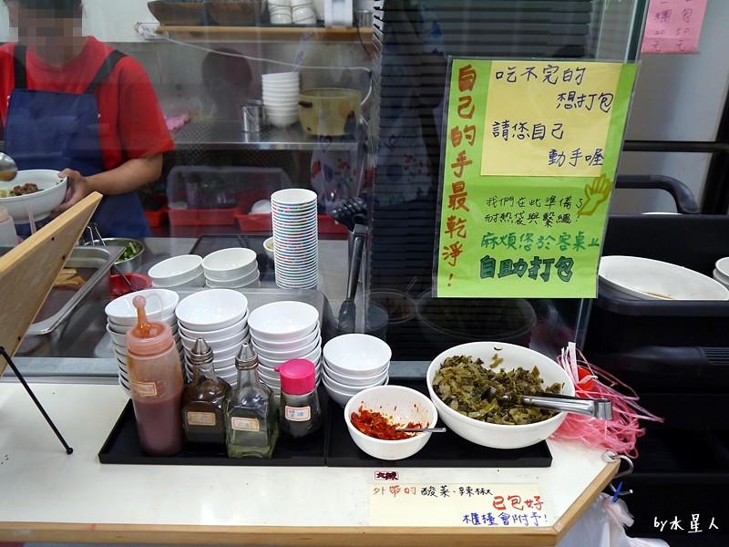 35029996260 28e1729528 b - 宥然手工麵館 | 中工三路生意很好的素食店,不加味精的天然蔬菜湯頭