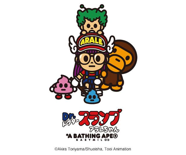 哦呦呦!~ A BATHING APE × 怪博士與機器娃娃 Dr. SLUMP ARALE / Dr. スランプ アラレちゃん