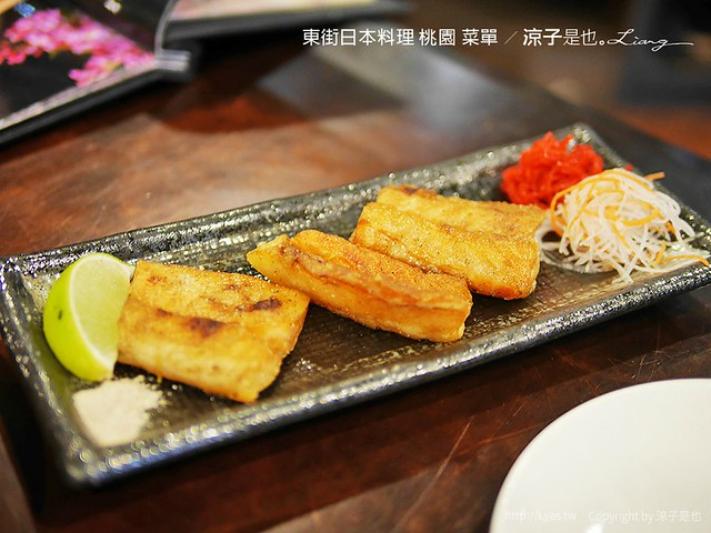 東街日本料理 桃園 菜單 23