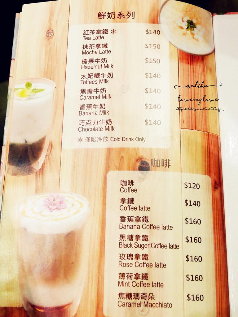 台北信義區花店咖啡館餐廳推薦FUJI FLOWER CAFE菜單menu (4)