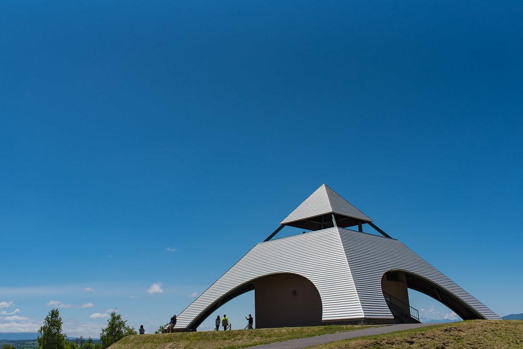 Hokusei-no-Oka Observatory