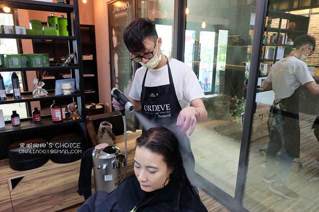 VS Hair水妍第4道護髮霧化機