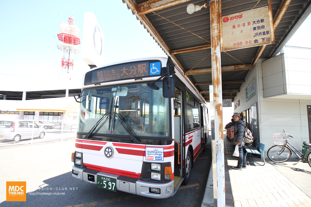 MDC-Japan2017-0498