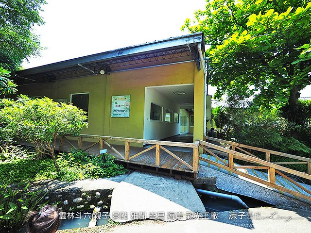 雲林斗六 親子 景點 雅聞 峇里 海岸 觀光工廠 8