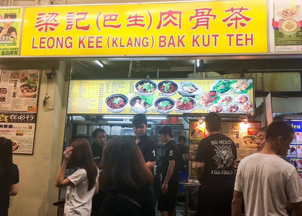 Leong Kee (Klang) Bak Kut Teh