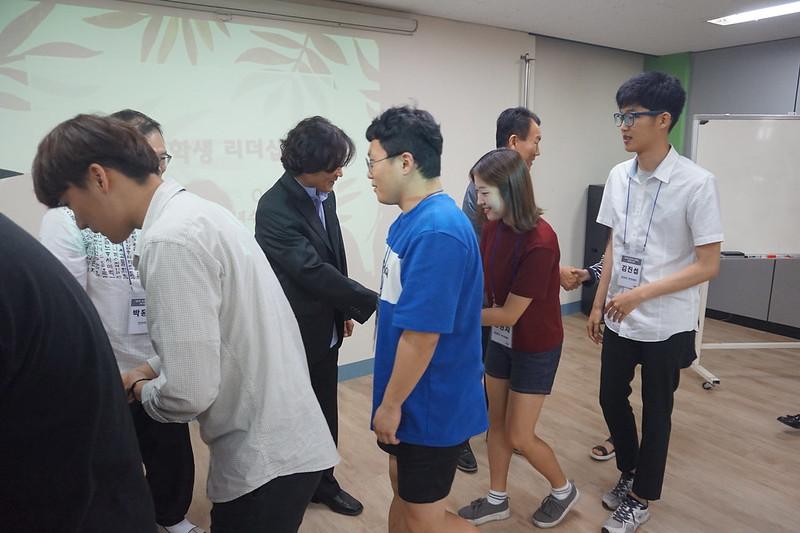 제3회 대학생리더십캠프