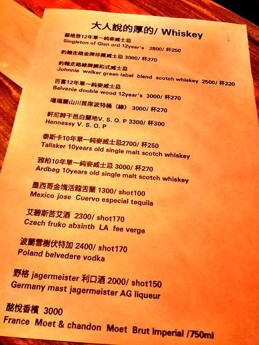 來吧Bar-菜單-03
