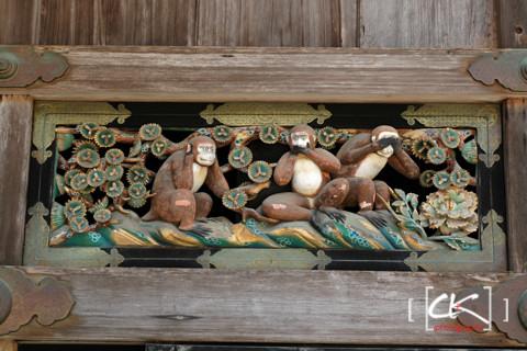Japan_1257