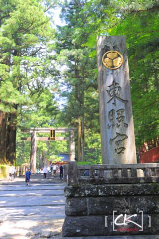 Japan_1249