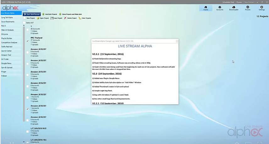seo optimization tool