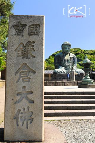 Japan_1348