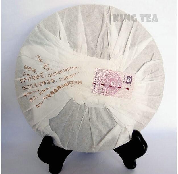 Free Shipping 2008 TAE TEA DaYi XiangShan Beeng Cake 357g China YunNan MengHai Chinese Puer Puerh Ripe Tea Cooked Shou Cha Premium