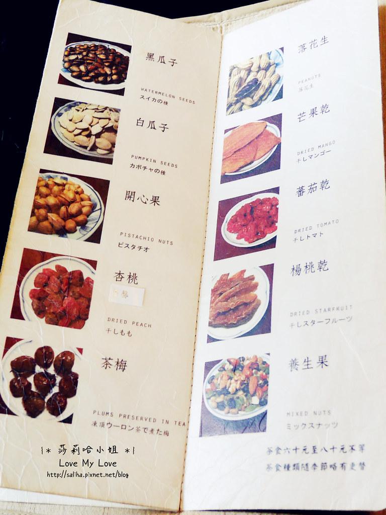 台北大安區公館新生南路附近餐廳推薦紫藤廬餐點菜單menu價位 (6)