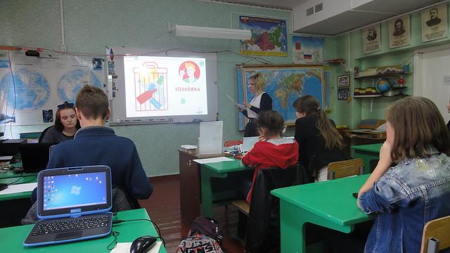 МКОУ Степнянская СОШ, с. Костово, Sony DSC-WX5