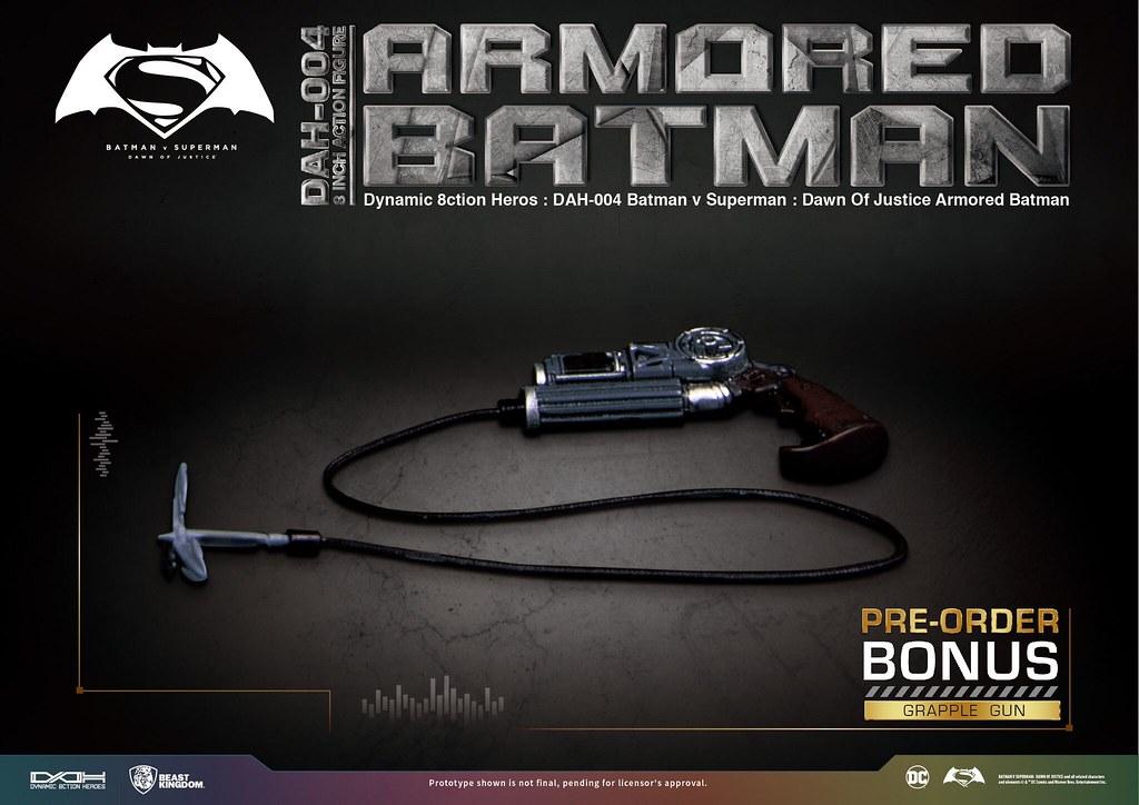 野獸國 究極英雄系列 DAH-004 蝙蝠俠對超人:正義曙光【鋼鐵蝙蝠俠】Batman v Superman: Dawn of Justice Armored Batman