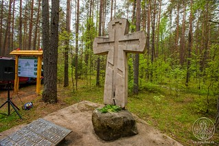 Игнач Крест 110