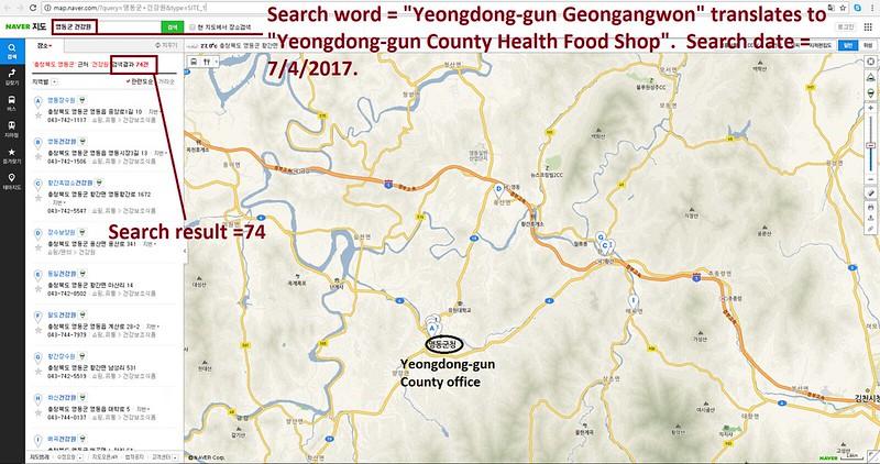 Naver Search for Yeongdong-gun Geongangwon 070317