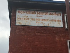 Office of the Attorney General, Kathmandu