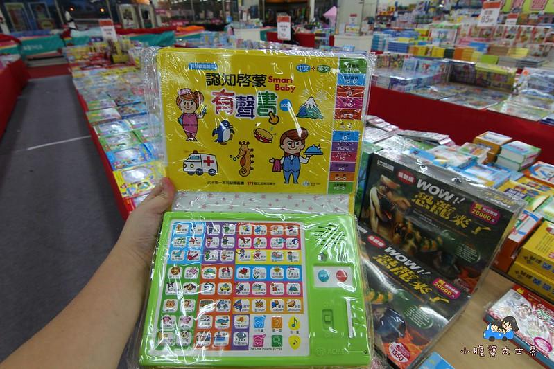 宜蘭玩具特賣2 154