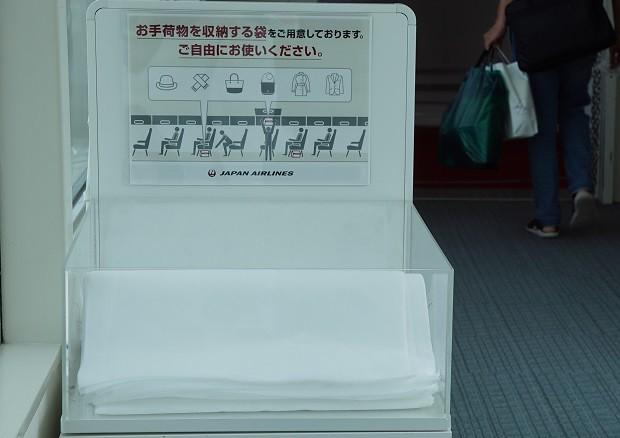 170702 JAL手荷物収納袋