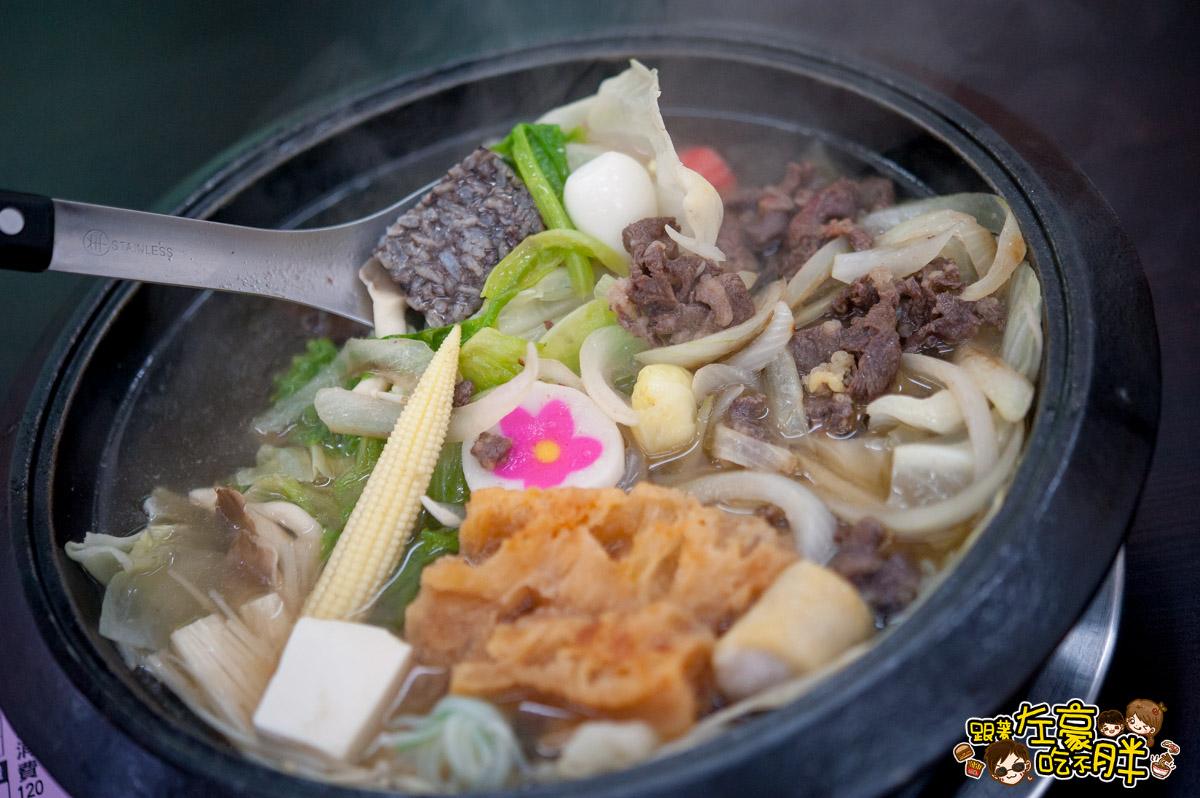 嘉義石頭火鍋 (明誠店)-21