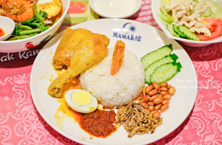 勤美草悟道美食MAMAK檔馬來西亞異國料理13