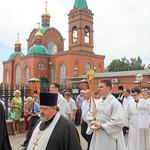 Крестный ход к мемориалу «Стена плача» в Крымске