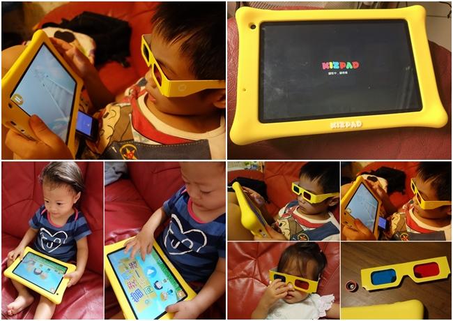 KIZPAD 兒童教育平板 (1).jpg