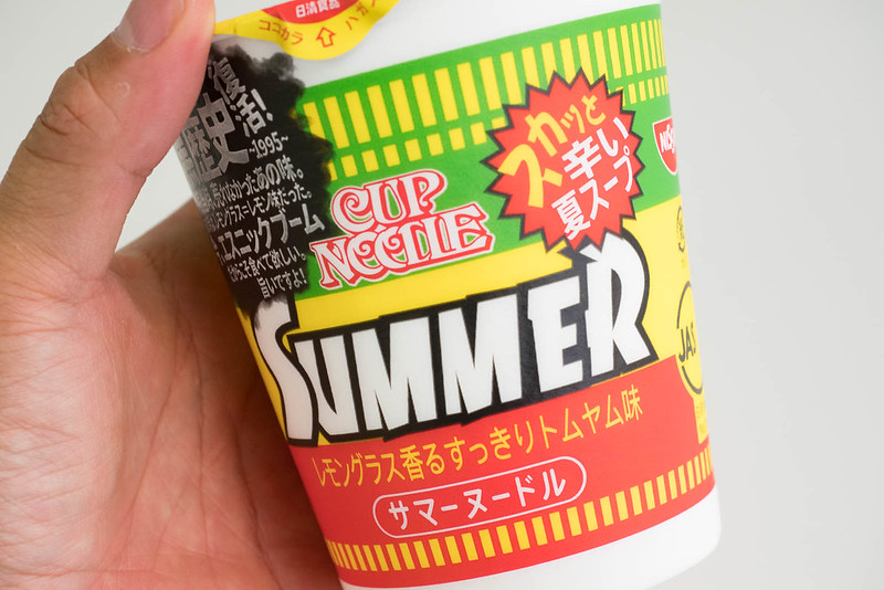 CUPNOODLE_SUMMER-3