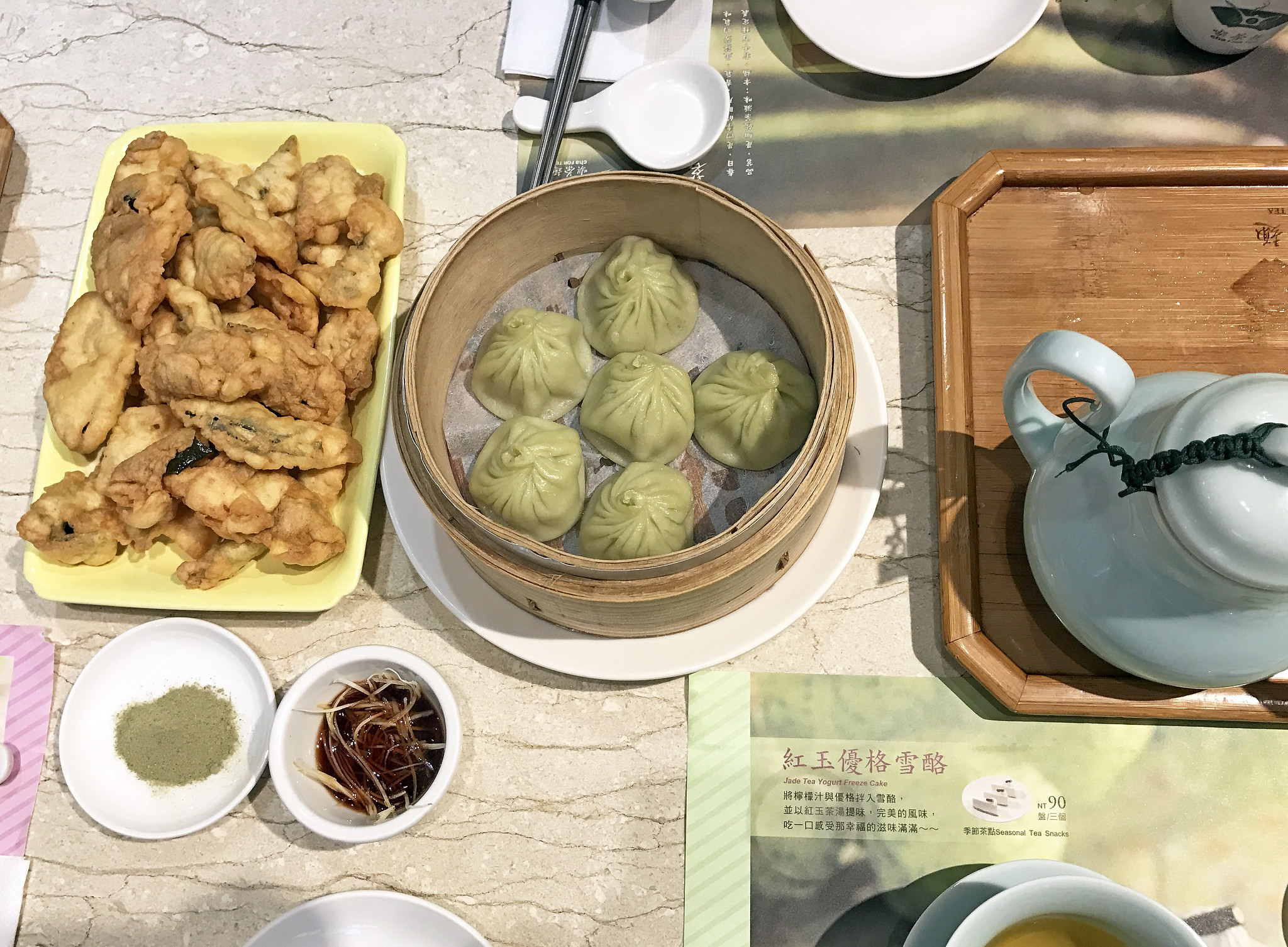 Tempura fried tea leaves with matcha and fish dumplings
