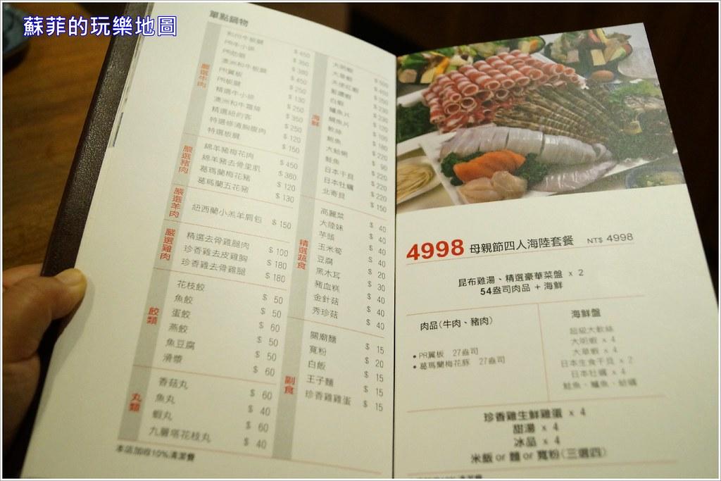 DSC00078-030