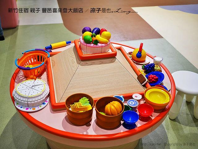 新竹住宿 親子 豐邑喜來登大飯店 2