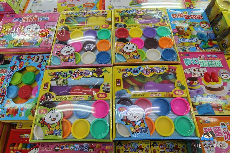 宜蘭玩具特賣2 166
