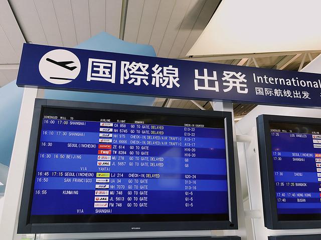 国際便のインフォーメーション