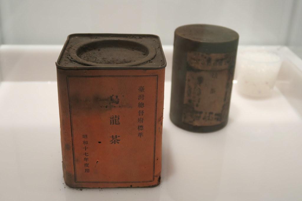 坪林茶葉博物館 (19)
