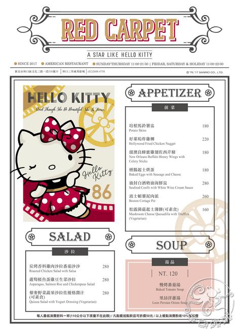 HK 菜單 OL