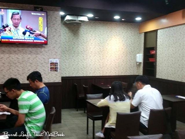 q-chinese-gnocchi-(2)